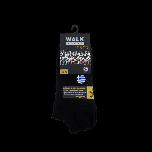Κάλτσες Walk Ormenis